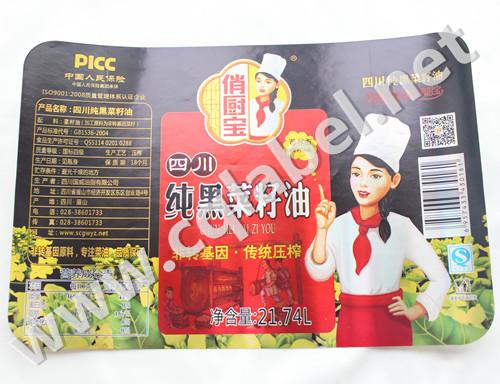 四川食品不干胶印刷