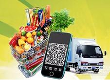 食品溯源体系建设