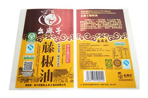 藤椒油玻璃瓶贴印刷
