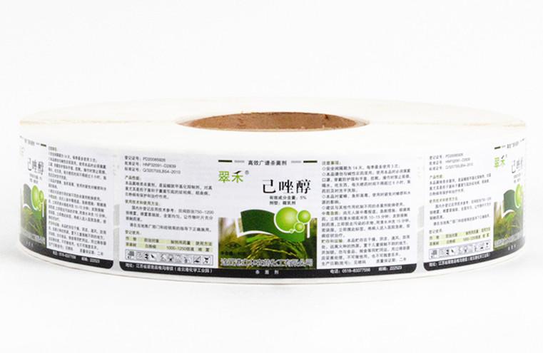 合成纸农药不干胶标签