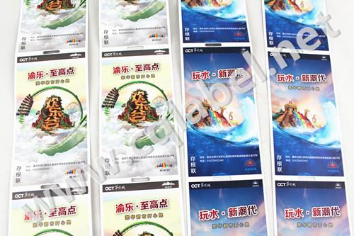 重庆欢乐谷折叠门票印刷