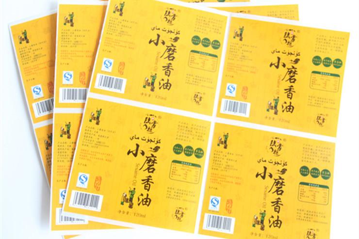食品农产品不干胶标签印刷