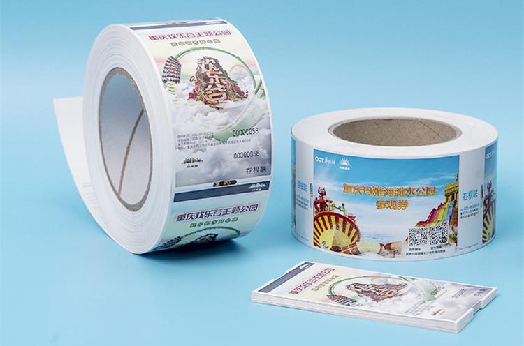 卷筒折叠热敏纸铜板纸景区门票印刷