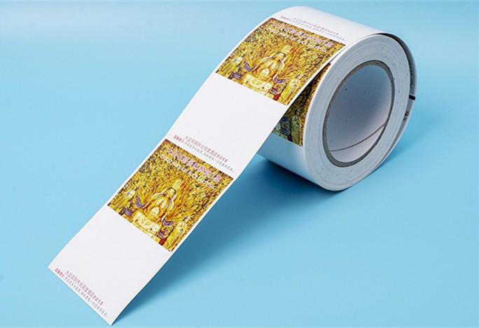 卷筒门票印刷